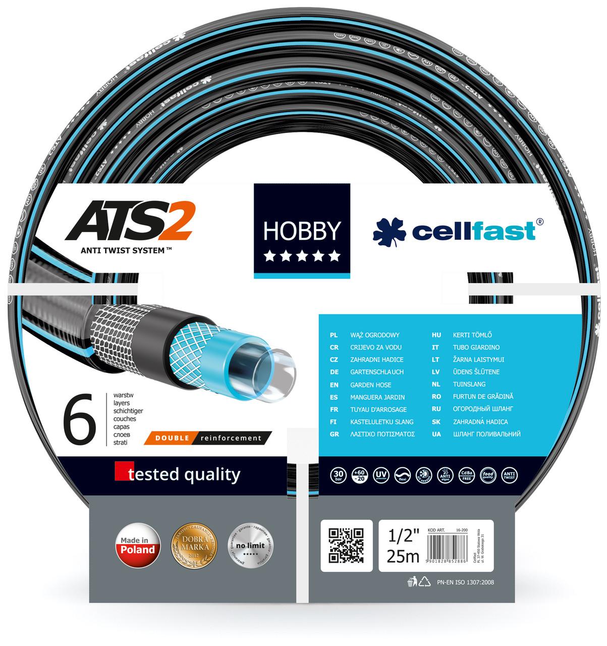 Шланг для полива Cellfast Hobby садовый диаметр 1/2 дюйма, длина 25 м (HB 1/2 25)