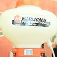 Опрыскиватель Maruyama MM300, фото 2