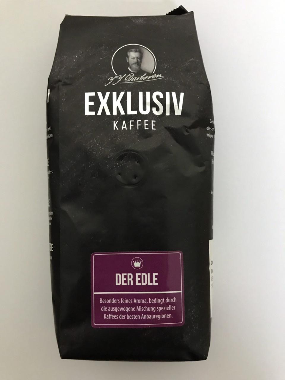 Кофе в зёрнах благородный вкус Darboven Exklusiv kaffee der Edle 250 гр.