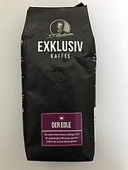 Кава в зернах благородний смак Darboven Exklusiv kaffee der Edle 250 гр.
