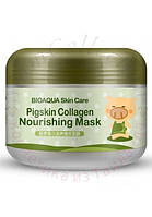 Маска для лица с коллагеном Bioaqua Skin Care Pigskin Collagen Bioaqua