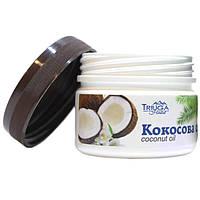 Косметическое кокосовое масло Triuga herbal,100мл