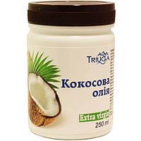 Кокосова олія Triuga Extra virgin для обличчя та тіла 250 мл