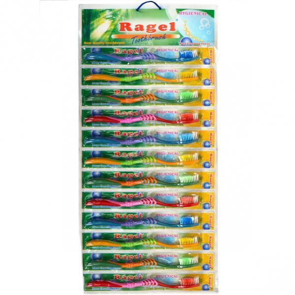 """Зубные щётки """"Ragel Hygienical"""" 18,5 см на блистере"""