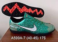 Мужские сороконожки Nike Mercurial оптом (40-45)