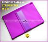 Фиолетовый (сиреневый) силиконовый чехол Lenovo Tab 4 10 LTE TB-X304L Wi-FI X304F, противоударный Stand TPU