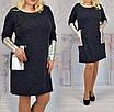 Стильное платье больших размеров , фото 2