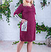 Стильное платье больших размеров , фото 4