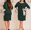 Стильное платье больших размеров , фото 5