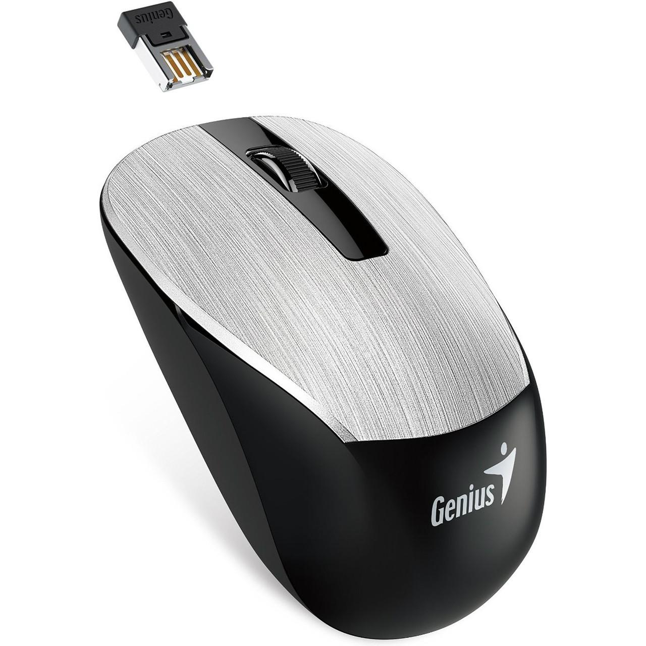 Мышь Genius NX-7015 Wireless Silver (31030119105)