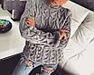 Модный свитер женский , фото 2