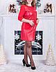 Стильное платье кожаное больших размеров, фото 3