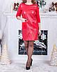 Стильное платье кожаное больших размеров, фото 4