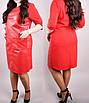 Стильное платье кожаное больших размеров, фото 6