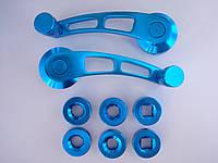 Универсальные автомобильные ручки стеклоподъёмников синие MG 3006 металл