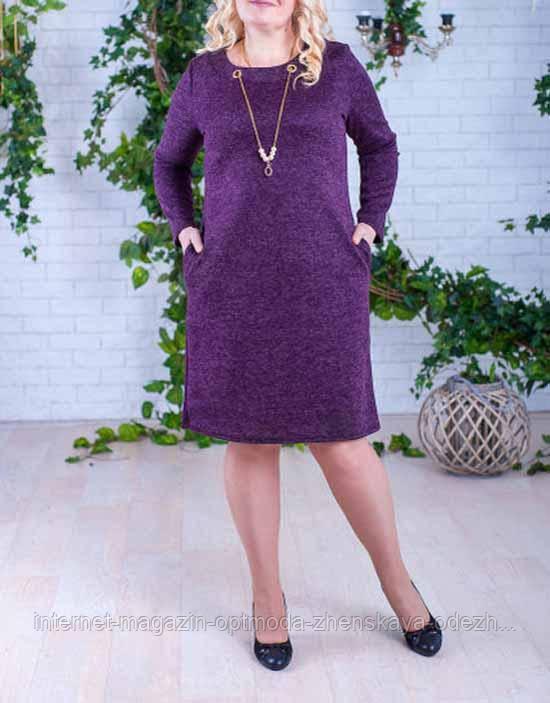 Платье больших размеров с украшением