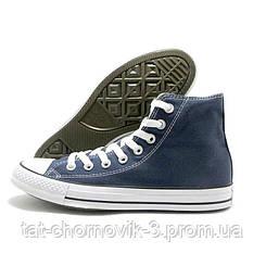 Высокие кеды синие мужские Converse Chuck Taylor All Star High