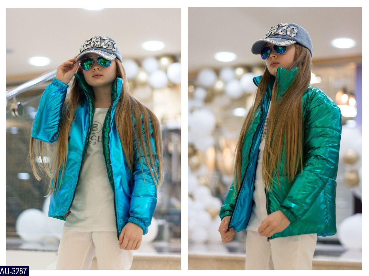 Детская стильная курточка на девочку на рост от 128  до 170  см двухсторонняя