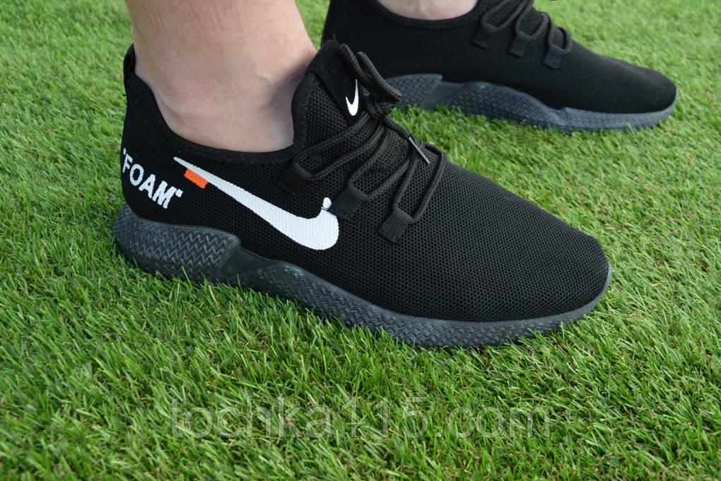 Мужские кроссовки Nike сетка черный, копия