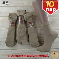 Носки женские капроновые Рулончик бежевые  №8 с массажной стопой НК-2789