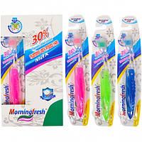 """Зубные щетки дорожные складные """"Morningfresh"""" 18,5 см, фото 1"""