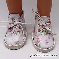 Ботиночки белые в цветочек для кукол Паола Рейна