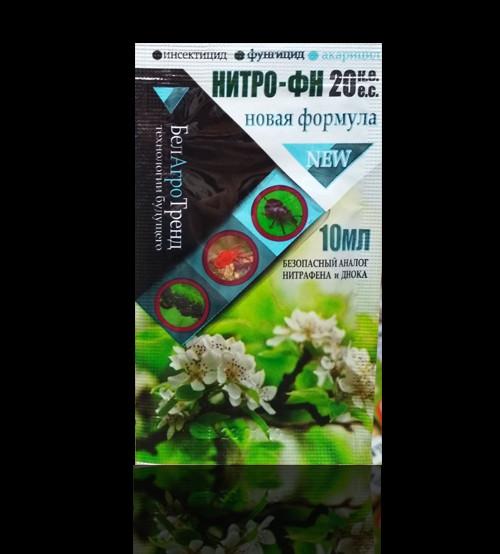 Инсектицид, фунгицид, акарицид Нитро-ФН 20 КЕ, 10 мл(Инсект_НитроФН20-10)