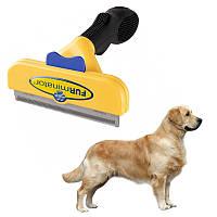 Щетка фурминатор для вычесывания собак и кошек с кнопкой FURminator Large Dog 10 см 130753