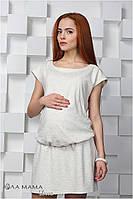 """Стильное платье для беременных и кормления """"Eloise"""", серо-молочный меланж 1, фото 1"""