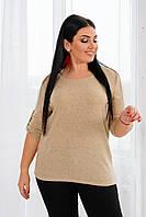 Джемпер с кружевом на спине в расцветках 4204, фото 1