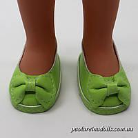 Туфли салатовые для кукол Паола Рейна