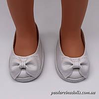 Туфли белые для кукол Паола Рейна