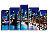 Модульна картина Нью Йорк 1180*700 мм. Код-09121 Т-13