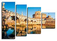 Модульна картина Місто Рим 1010*700 мм. Код-09122 Т-24