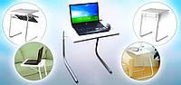 Портативный столик-трансформер Table Mate (Тейбл Мейт)