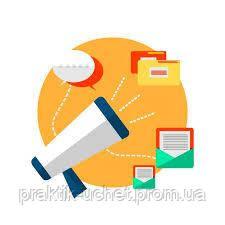 1С:Підприємство 8. Пiдрядник будiвництва 4.0. Керування фiнансами
