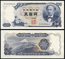 Япония / Japan 500 Yen (1969) Pick 95b UNC