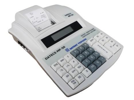 Datecs MP 50 Кассовый аппарат ЭККА портативный