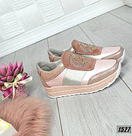 Кроссовки из натуральной кожи 41 р пудра, фото 1