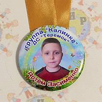 Медаль выпускника с фотографией и золотой лентой