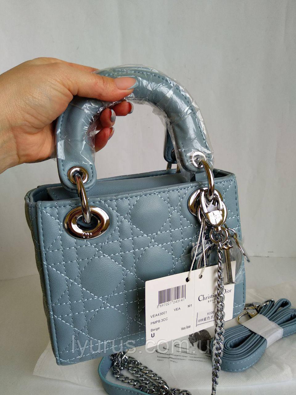 411a7098dafc Женская сумка в стиле Dior mini голубая: продажа, цена в Полтаве ...