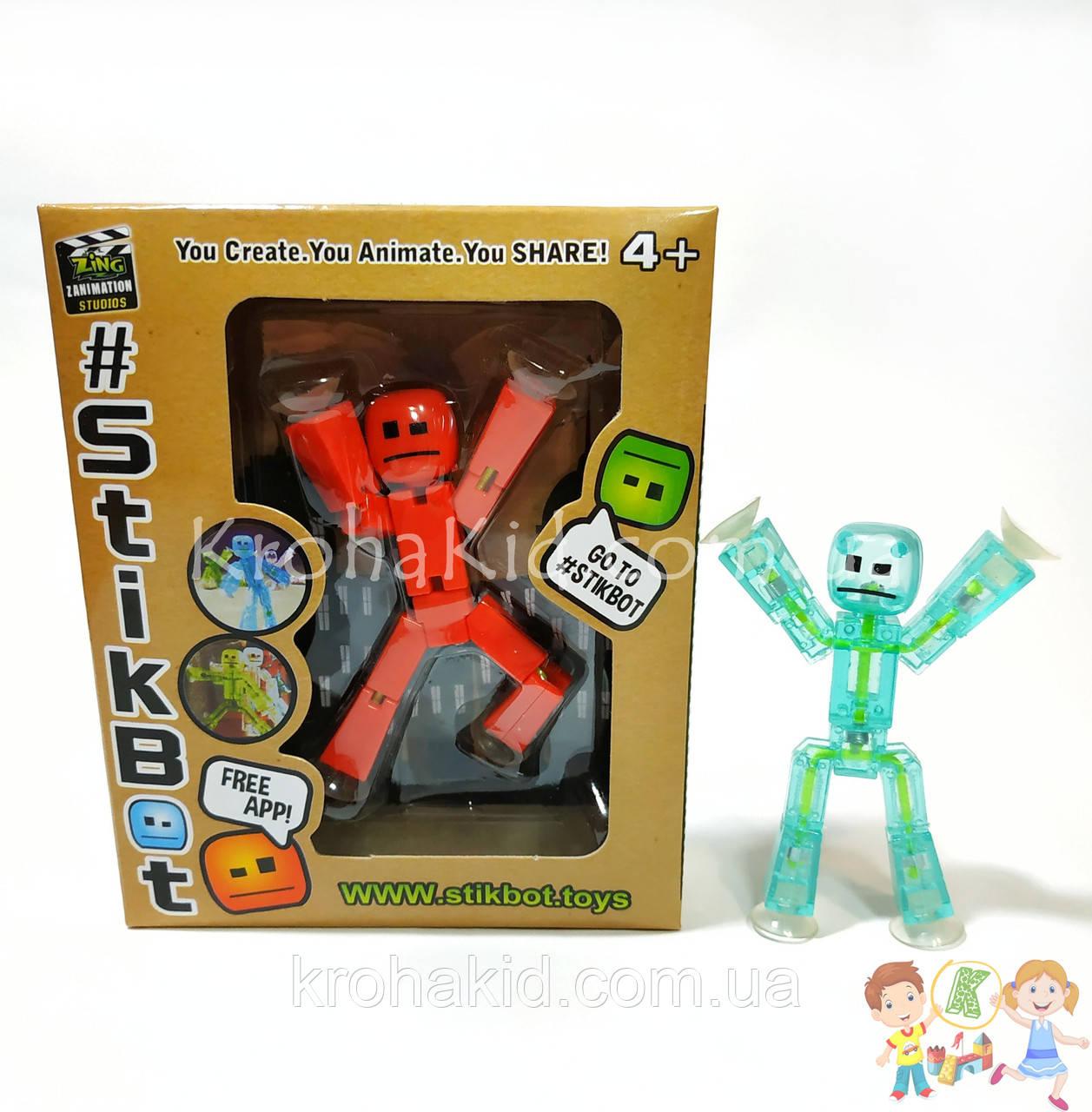Фігурка чоловічка StikBot для анімаційного творчості TST616 в коробці (кольори в асортименті)