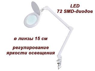 Лампа-лупа для косметолога мод. 8070 LED-U (3D / 5D), регулировка яркости света