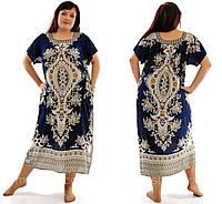 Летнее платье женское большого размера трикотажное размеры 56-60