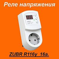 Реле контроля напряжения Зубр, ZUBR R116y