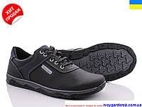 Мужские  стильные кроссовки р 40-45 (код 5094-00)