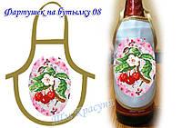 Фартушек на бутылку под вышивку ТМ Красуня № 8