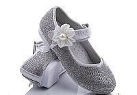 Детские туфли в стразах для девочек Размеры 26-31