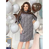 bcd95d7dddc Женксое платье батал леопардовое размеры 50-56 цвет серый
