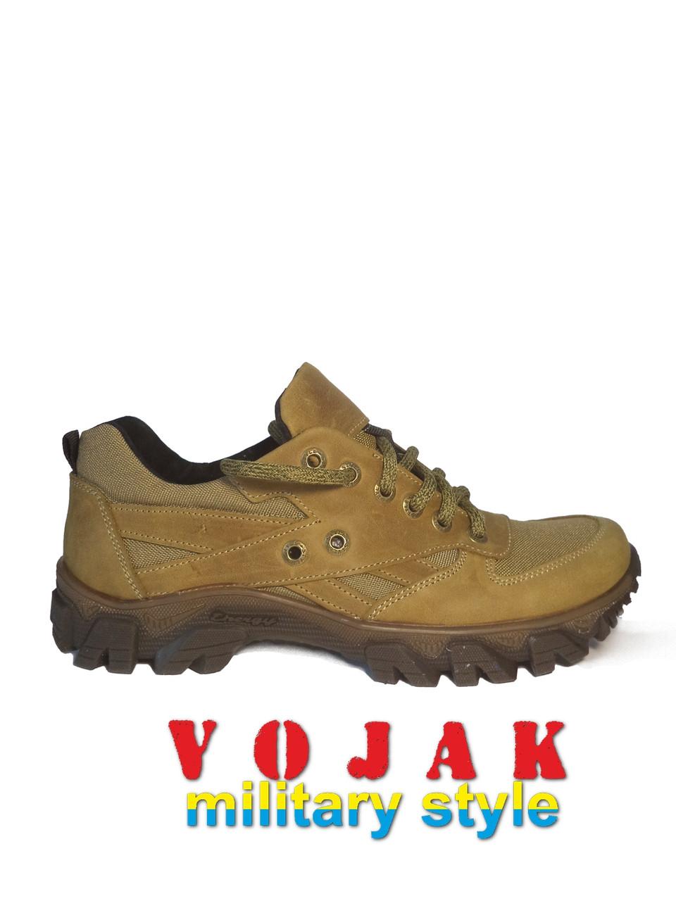 Треккинговые кроссовки (модель C – 820  (Olive))